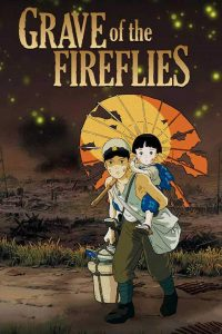Grave of Fireflies at Sala Montjuic: an Outdoor Film Festival | Visit Barcelona With Family